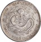 云南省造光绪元宝三钱六分老龙 PCGS AU Details CHINA. Yunnan. 3 Mace 6 Candareens (50 Cents), ND (1908)