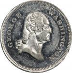 Circa 1860 William Idler store card. Musante GW-266, Baker-545D, Miller Pa-230. White Metal. MS-61 (