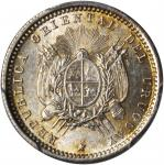 URUGUAY. 10 Centesimos, 1877-A. PCGS SP-65 Secure Holder.