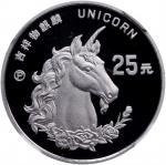 1996年麒麟纪念铂币1/4盎司 NGC PF 69 CHINA. Platinum 25 Yuan, 1996-P. Unicorn Series.