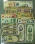中国纸钞一组 七五品