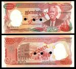 Cambodia. Khmer Republic. Banque Nationale du Cambodge.  5000 Riels. No date (1974, but only release