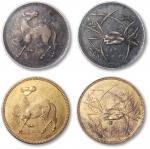 民国四川回首马背蟹兰十文型铜圆二枚 GBCA 机-XF