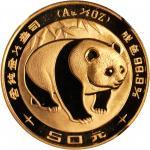 CHINA. 50 Yuan, 1983. Panda Series. NGC MS-69.
