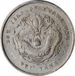 北洋造光绪29年七钱二分 PCGS AU Details CHINA. Chihli (Pei Yang). 7 Mace 2 Candareens (Dollar), Year 29 (1903)