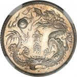 CHINA. 10 Cents, Year 3 (1911). NGC MS-65.