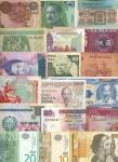 A Group of Modern World Banknotes, dates from 1985 comprising of Angola 10 Kwanzas (5), Bangaldesh 1
