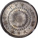 明治三十九年(1906)日本50钱,公博AU50