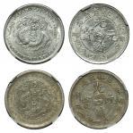 吉林省造癸卯一钱四分四厘 NPGS XF 45