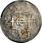 COLOMBIA. Santa Marta. 1820 2 Reales. Restrepo 117.1. Silver. AU-50 (PCGS).