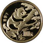1994年中国珍稀野生动物(第4组)纪念金币8克熊猫 完未流通