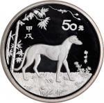 1994年甲戌(狗)年生肖纪念银币5盎司 PCGS Proof 68