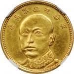 CHINA. Yunnan. 10 Dollars, ND (ca. 1919). NGC AU-58.