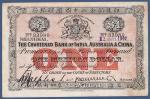1911年印度新金山中国汇理银行上海麦加利银行壹元