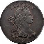 1796 Draped Bust Cent. Draped Bust. S-102. Rarity-4. Reverse of 1794. AU-55 (PCGS).