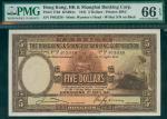 1941年汇丰银行5元,编号P403338,PMG66EPQ, 少见的好品相