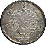 Burma, Peacock 1/10 Rupee = 1 MU, CS 1214 (1852), no dot, weight 1.37g,NGC XF 45. NGC Cert. #3957227