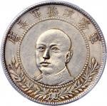 唐继尧像拥护共和三钱六分正像 PCGS AU Details China, Republic, silver 50 cents, ND(1917)