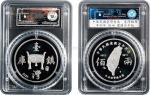 12009   台湾中央造币厂辛卯年2011台湾镇库百俩一盎司纯银纪念章一枚