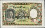 1962-75年香港渣打银行伍百圆,漏印错体票,PCGSBG64,少见
