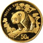 1997年熊猫纪念金币1/2盎司 PCGS MS 66
