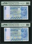 1981年渣打银行50元连号2枚,编号B761009-010,均PMG 66EPQ
