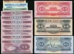 1953年二版人民币13枚一组,包括1,2,5分(长号码),5角7枚,红色及黑色1元,2元,AU至UNC品相,品相一流。Peoples Bank of China, 2nd series renmin
