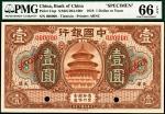 民国七年(1918)中国银行壹圆、伍圆、拾圆,双面样票,天津,一组共3张,PMG 66EPQ