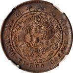 安徽省造大清铜币丙午皖十文小皖 NGC MS 62 CHINA. Anhwei. 10 Cash, CD (1906)