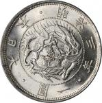 明治三年(1870)一圆。PCGS MS-64+ Secure Holder.