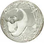 2001年熊猫纪念银币1盎司 完未流通