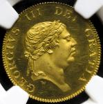 GREAT BRITAIN George III ジョージ3世(1760~1820) Pattern Guinea 1813 NGC-PF64 Ultra Cameo Proof UNC+