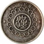CHINA. Szechuan. 10 Cents, Year 1 (1912). ANACS VF-30.