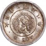 明治8年日本5钱银币,PCGS MS64