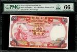 1974年有利银行100元,编号B357440,PMG 66EPQ
