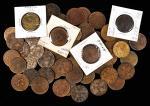 清代至民国铜币一组224枚 优美