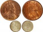 香港硬币2枚一组,包括1904-H一仙及1932年五仙,均评CGS UK 82