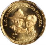 NICARAGUA. 1,000 Cordobas, 1980-Mo. Mexico City Mint. NGC PROOF-68.