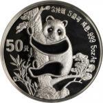 1987年熊猫纪念银币5盎司 NGC PF 66