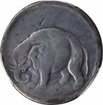 Undated (ca. 1694) London Elephant Token. Hodder 2-B, W-12040. Rarity-2. GOD PRESERVE LONDON. Thick