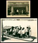 六十年代香港南生园,龙珠岛风景照片4张,保存完好。 Micellaneous  Others 1960s Two photos of