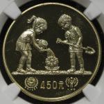 1979年国际儿童年纪念金币1盎司 NGC PF 68