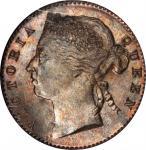 海峡殖民地1889年 1/4分 STRAITS SETTLEMENTS. 1/4 Cent, 1889. Victoria. NGC MS-64 BN.