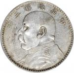 袁世凯像民国三年壹圆甘肃版 PCGS VF Details CHINA. Dollar, Year 3 (1914).