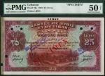 Banque de Syrie et du Liban, Lebanon, specimen 25 livres, 1st September 1939, no serial number, brow