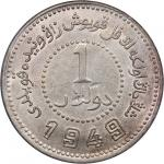 CHINA. Sinkiang. Dollar, 1949. PCGS AU-55.