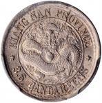 江南省造老江南三分六厘龙面有圈 PCGS AU 58 CHINA. Kiangnan. 3.6 Candareens (5 Cents), ND (1897).