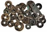 战国至民国钱币一组31枚 美品