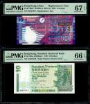 2002年香港政府10元,及1993年渣打银行10元,相同编号921919,分别补版ZZ及头版AA字轨,分别评PMG 67EPQ及66EPQ