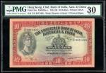 1948年印度新金山中国渣打银行10元,编号T/G 2371485,PMG 30